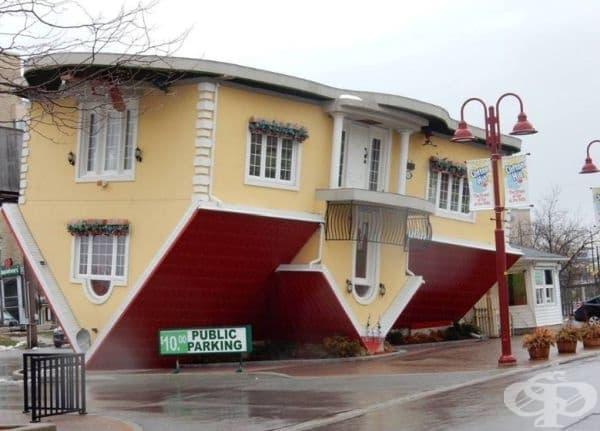 20 обърнати къщи, в които всеки би се чувствал странно