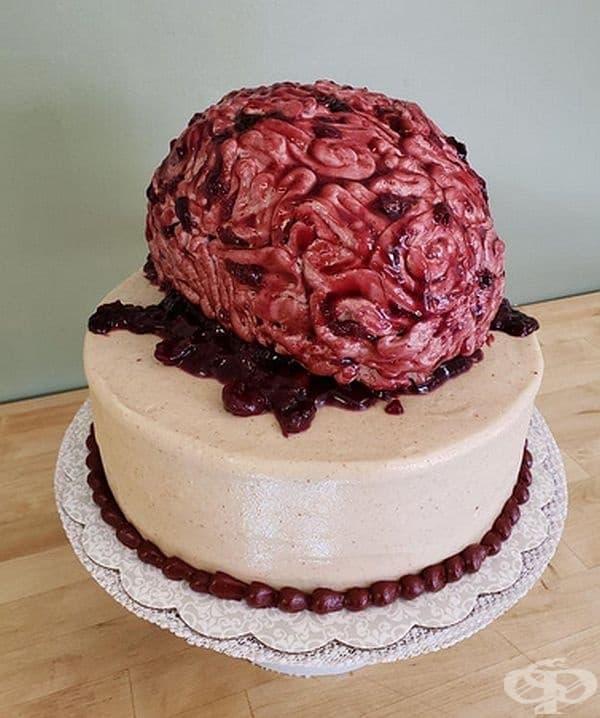 Торта с мозък.