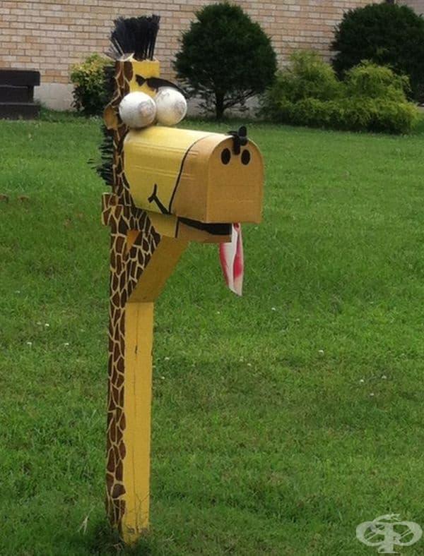 Пощенска кутия - жираф.