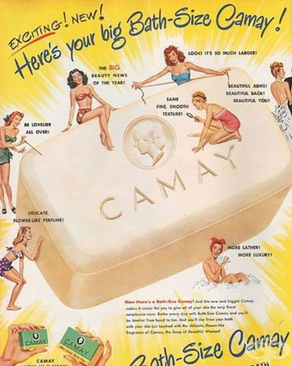 """Сапун """"Camay"""""""