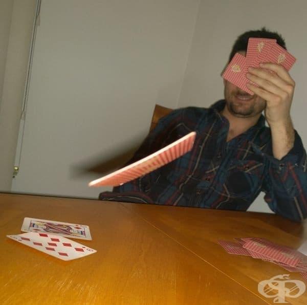 Ето как магьосниците играят карти.