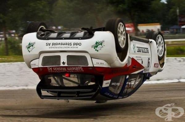 Въздушно състезание!