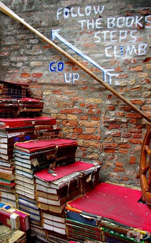 Библиотека на Acqua Alta, Венеция