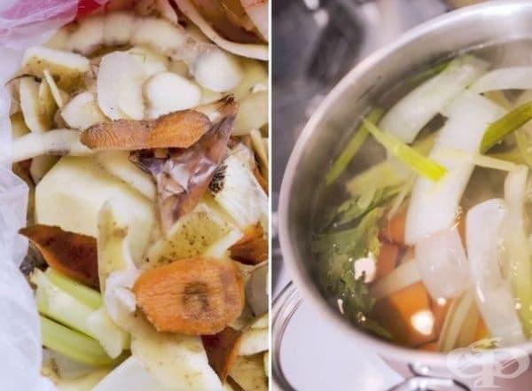 Хранителните отпадъци са тайна съставка за аромата на храната. Просто съхранявайте предварително измитите дръжки или обелки от моркови и картофи във фризера. Когато е необходимо, добавете малко бульон от съставките.