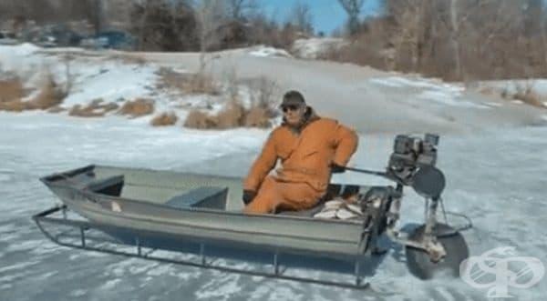 Когато трябва да разбиете леда.