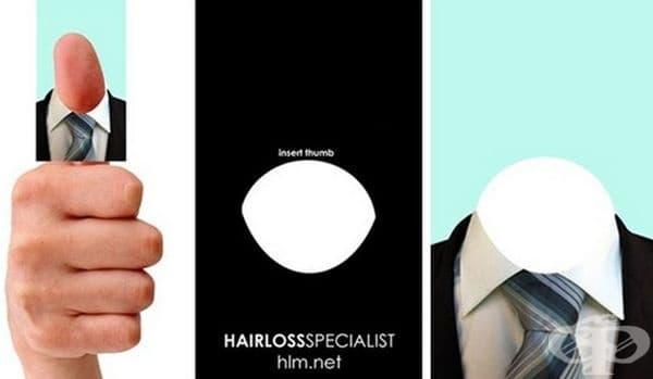 За тези, които губят косата си, но не и чувството за хумор.