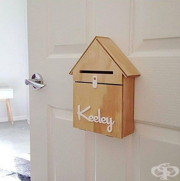Пощенските кутии също могат да се превърнат в забавление.