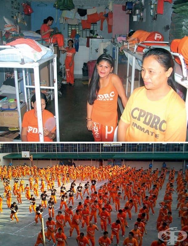 (CPDRC), провинция Себу, Филипини. Това е затвор за максимална сигурност, където затворниците изпълняват танцови практики като част от ежедневната им физическа активност и много от техните изпълнения се заснемат и пускат в социалните мрежи.