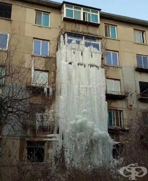 Наводнени съседи в изключителен студ.