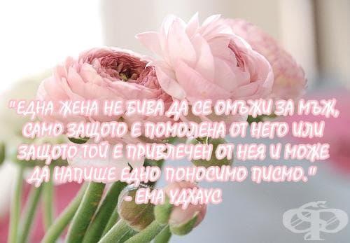"""10 вълшебни цитата за живота от произведението на Джейн Остин """"Ема"""""""