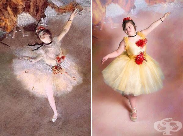 """Leading Ballerina"""