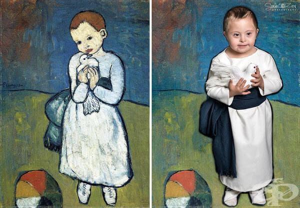 """Child with dove"""