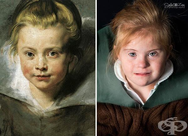 """Clara Serena Rubens"""