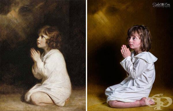 """""""The infant Samuel"""""""