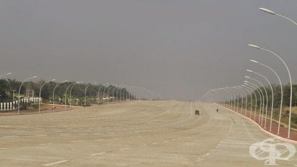 Магистрала с 20 платна в Бирма