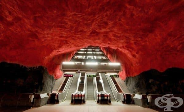 Метростанция в Стокхолм.