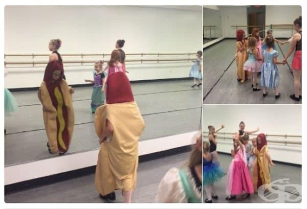 В часа по танци всички момичета трябваше да се облекат като принцеси, а едно от тях дойде като хот дог. Никога не съм се възхищавал толкова на някого.