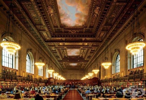 Публичната библиотека на Ню Йорк, САЩ.