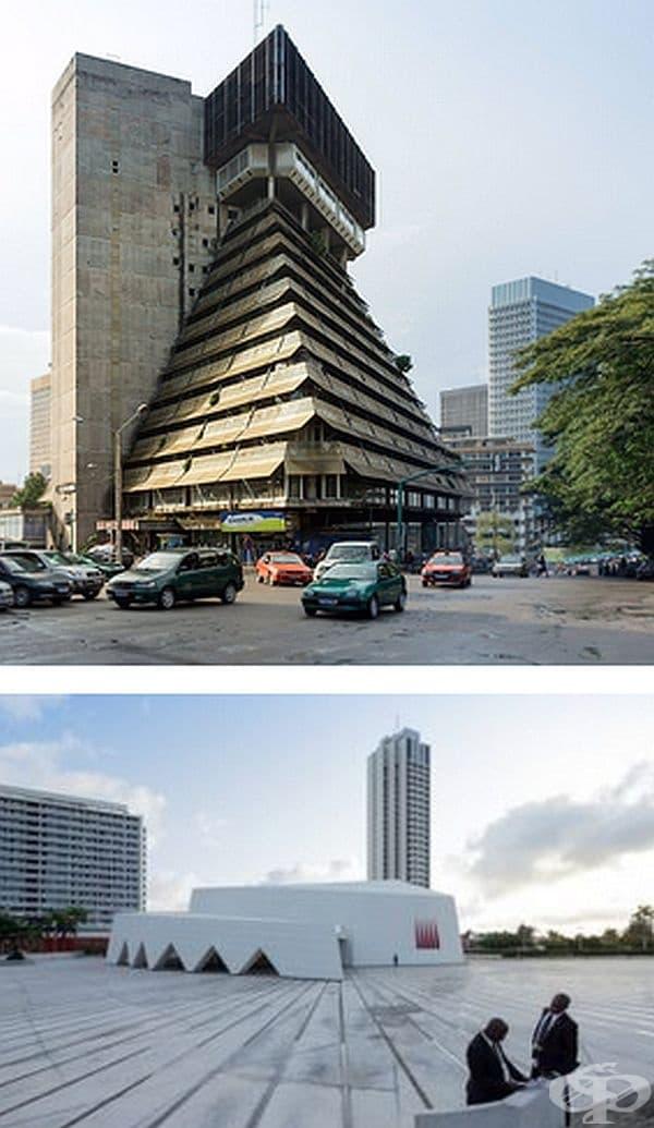 Африканска модернистична архитектура