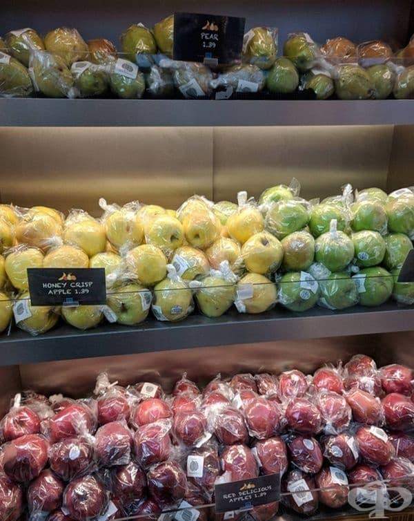 Тези ябълки са защитени от микроби.