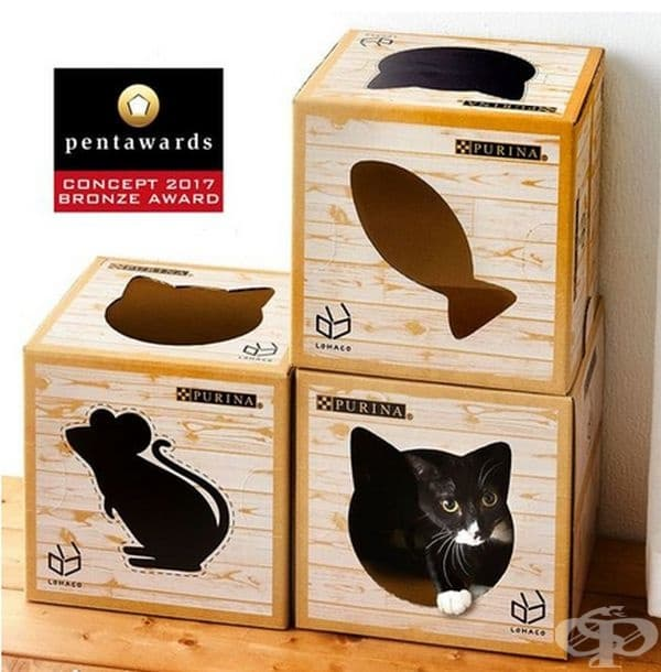 Храна за котки Purina.
