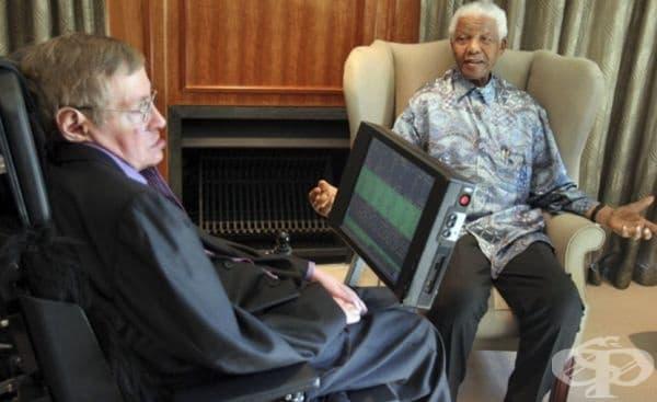 Той е бил домакин на хора като Нелсън Мандела.