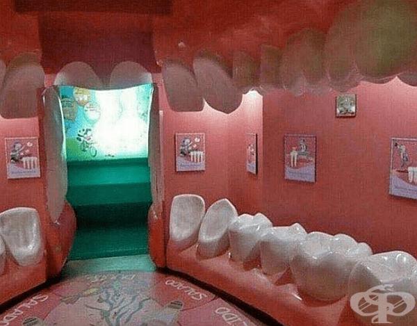 Чакалня в зъболекарски кабинет.