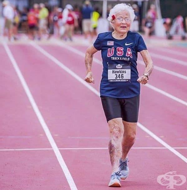 Джулия Хокинс, 102 години