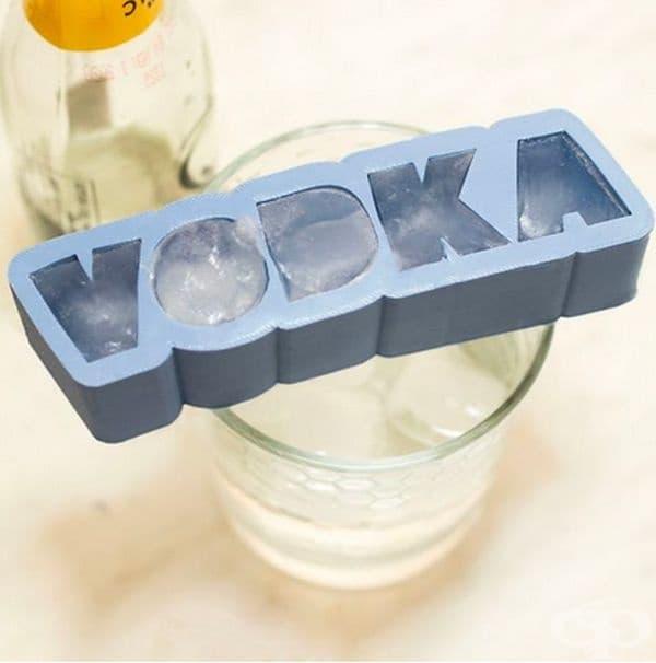 Лед за водка или водка във формата на лед.