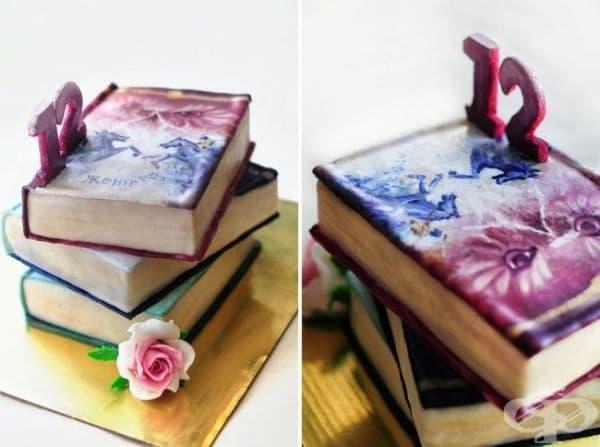 """Торта """"Книга за рожден ден""""."""