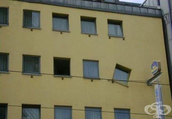 Дали само прозорецът е наклонен?