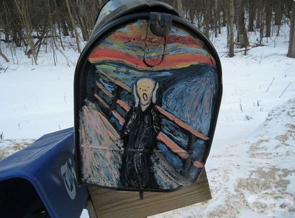 Произведение на изкуството върху пощенска кутия.