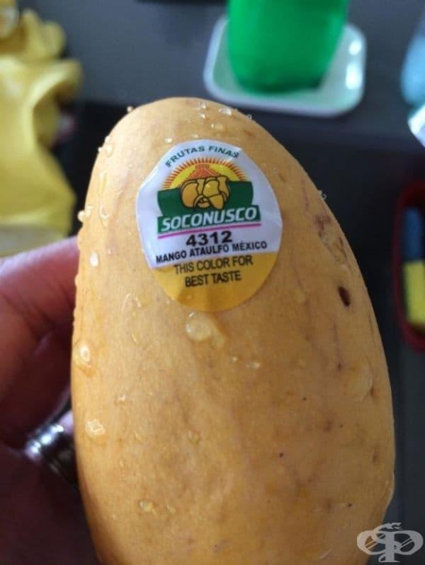 Цветът на стикера показва кога мангото е узряло.