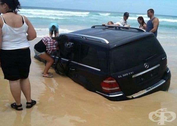 Пътуването по плажа не е била добра идея.
