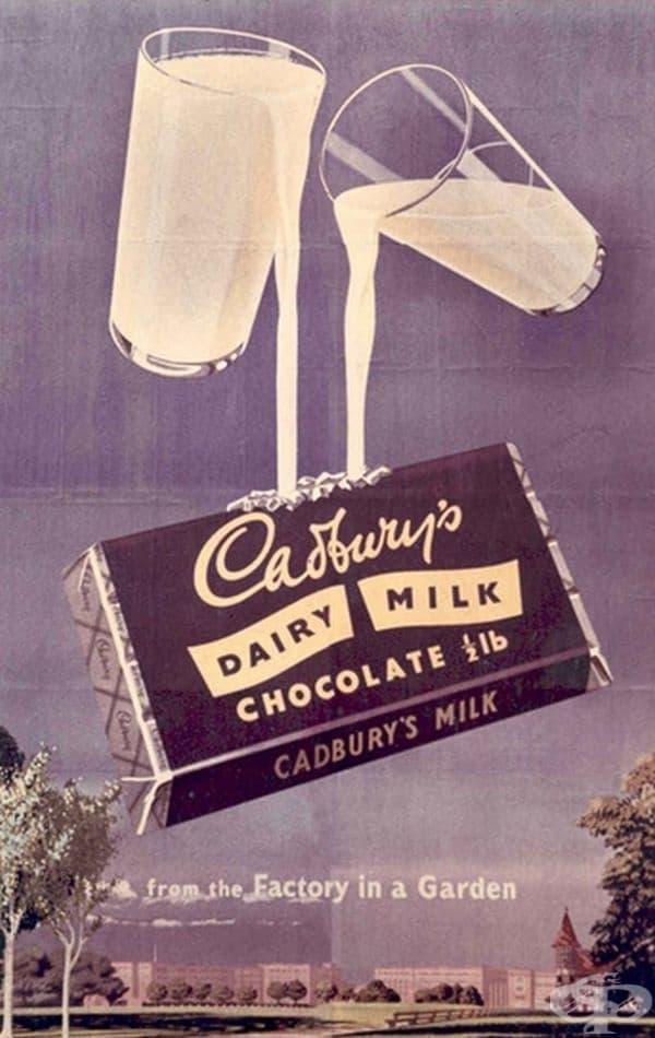 "Шоколад ""Cadbury's"""