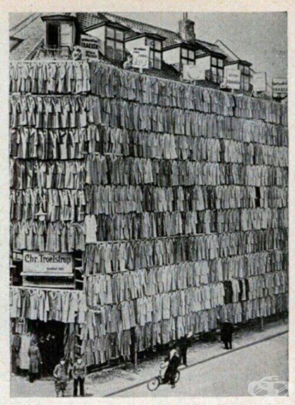 Продажба на палта в Копенхаген, 1936.