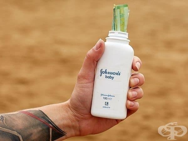 Пари и дребни ценни вещи може да скриете в бутилка от плажно мляко.