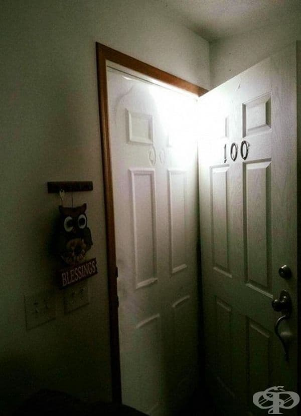 Снежна врата.