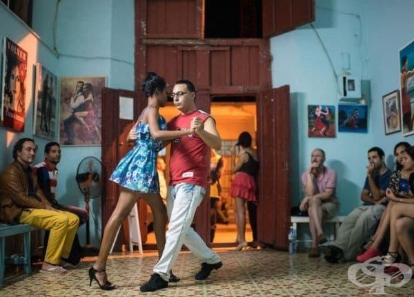 Уроци по танци в Куба.