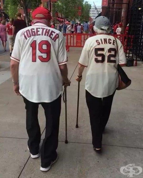 Заедно от 1952 година.