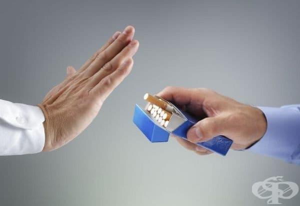 15 метода, които наистина помагат в борбата с тютюнопушенето