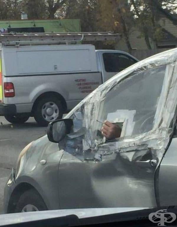 Кой каза, че на автомобила са необходими прозорци.