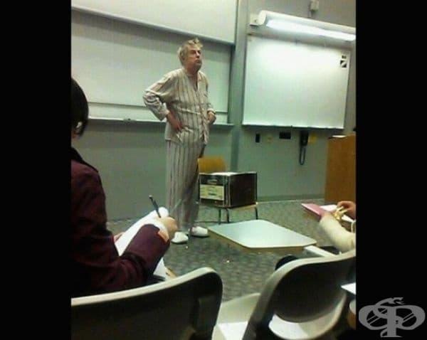 """""""Имахме изпит в събота от 8 часа сутринта. Нашият учител изглеждаше така..."""""""