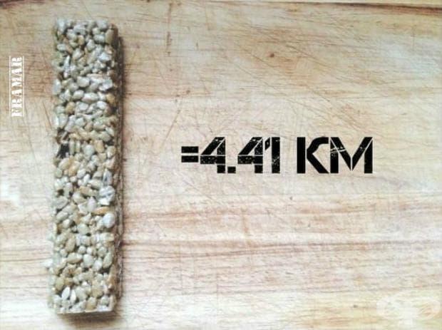 Корни не случайно е рекламирано като храна, която ви осигурява енергия. За да изгорите калориите от него трябва да пробягате 4,41 километра.