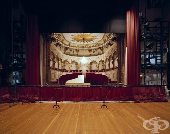 Театърът в Потсдам