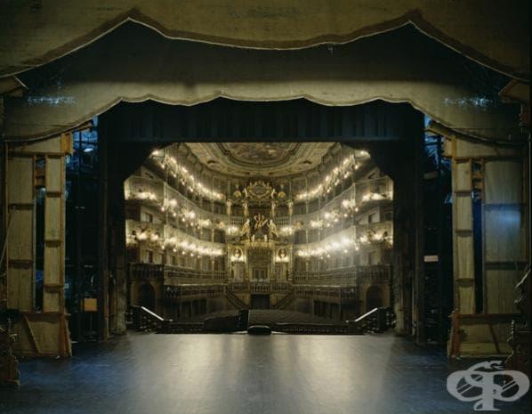 Операта в Байройт