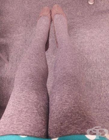 """""""Чорапогащникът ми си подхожда с пода на работа"""""""