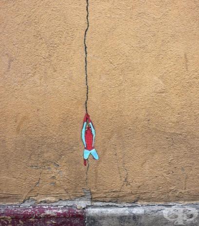 Спайдърмен, Франция