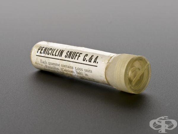 Пеницилиново енфие, ползвано след 1942 година