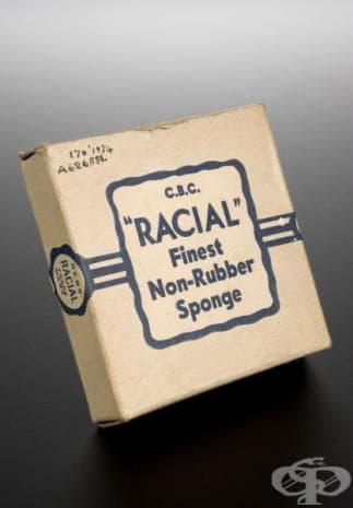 """Тази гъба 'Racial' е била част от инвентара на """"Mother's Clinic"""", създадена от М.Стоупс , а търговската марка била свързана с вярването на лекарката, че чрез селективно размножаване може да се премахнат """"недъзите"""" в обществото."""